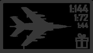 Авиация подарочные наборы