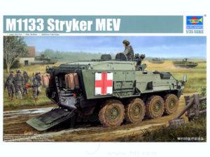 01559 M1133 Stryker MEV 1/35 Trumpeter
