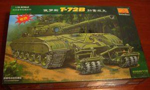 lСоветский танк T-72B с минным тралом minihobbymodels 80112 1/35