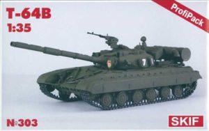 Танк Т-64Б с фототравлением Eduard (Profi Pack)  1/35 Skif 303