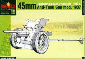 35032 Макет 1/35 45-мм противотанковая пушка образца 1937 года