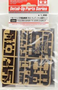 TAM12660_box