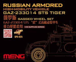 SPS-025 meng