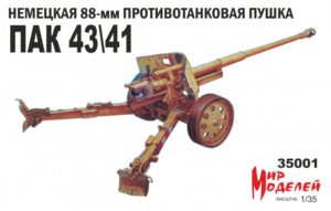 mm35001
