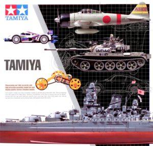 Сборные модели Tamiya