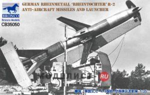 CB35050 BRONCO German Rheinmetall 'Rheintochter' R-2 anti-aircraft missiles and launcher