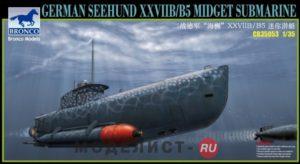 CB35053 Bronco German 'Seehund' XXVII B/B5 Midget Submarine