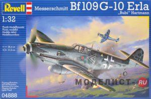 04888 Revell Германский истребитель Bf-109G-10 Erla