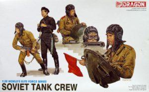 3010 Dragon Советские танкисты 1970-80гг, 5 фигур