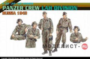 6214 Dragon1/35 Panzer Crew Lah Division Russia 1943