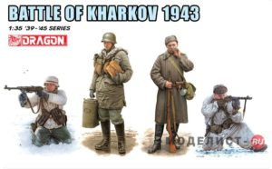 6782 Dragon 1/35 Battle of Kharkov 1943