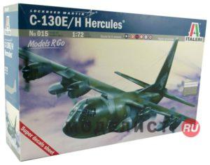 015 Italeri 1/72 Самолет C-130 Hercules E/H