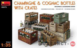 35575 MiniArt 1/35 Бутылки коньяка и шампанского с ящиками