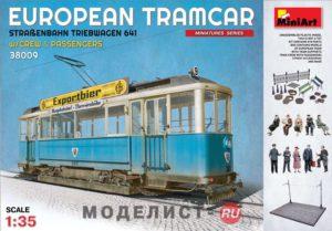 38009 MiniArt Европейский трамвай (StraBenbahn Triebwagen 641)
