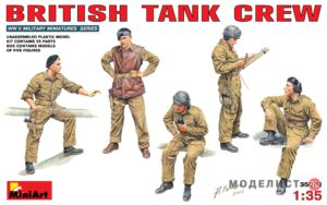 35078 MiniArt 1/35 Британский танковый экипаж