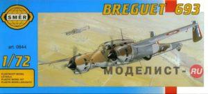 0844 Smer 1/72 Самолет Breguet 693