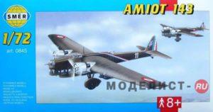 0845 Smer 1/72 Самолет Amiot 143