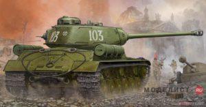 05588 Trumpeter 1/35 Советский танк ИС-2