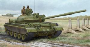01553 Trumpeter 1/35 Танк Т-62 БДД мод. 1984г. (1962 мод.)