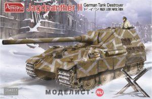 35A011 Amusing Германское ПТ-САУ German Tank Destroyer Jagdpanther II