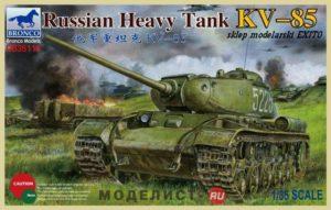 CB35110 Bronco Советский танк Russian Heavy Tank KV-85