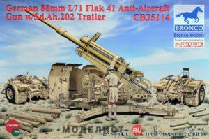 CB35114 Bronco 1/35 German 8.8cm L71 Flak41 Anti-Aircraft Gun with Sd.Ah.202 Trailer