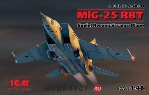 48901 ICM МиГ-25 РБТ