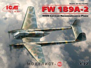 72292 ICM FW 189A-2
