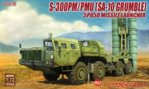 UA72052 Modelcollect Пусковая S-300PM/PMU (SA-10 Grumble) 5P85D Missile launcher