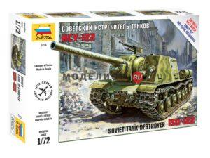 5054 Звезда Советский истребитель танков ИСУ-122