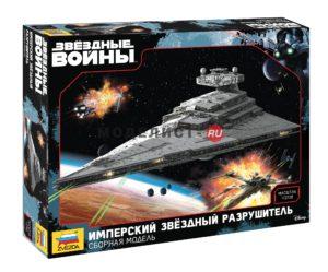 9057 Звезда Модель космического корабля Звездный разрушитель