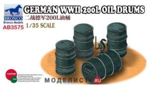 AB3575 Bronco GERMAN WWII 200L OIL DRUMS