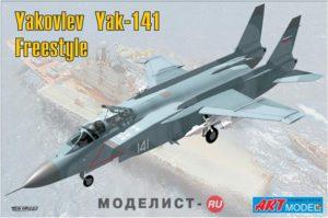 "7205 ART-model 1/72 Самолет Яковлев Як-141 ""Freestyle"""