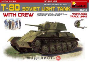 35243 MiniArt Советский легкий танк Т-80 с экипажем, специальная версия