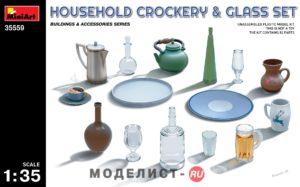 35559 MiniArt Набор бытовой посуды