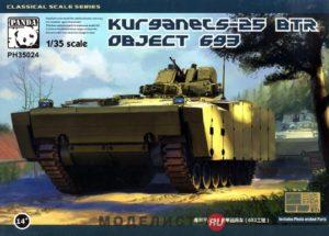 PH35024 Panda BMP Object 693 Kurganets-25