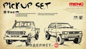 VS-007 Meng 1/35 PICKUP SET