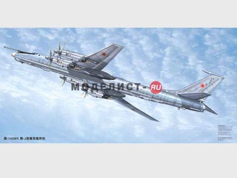 01609 Trumpeter Самолёт Ту-142МР Tupolev Tu-142MR Bear- J