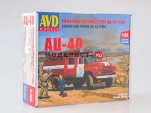 AVD_models_1034kit