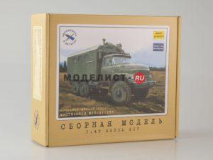 1039KIT AVD Models Мастерская МТО-АТ на шасси ЗИЛ-131