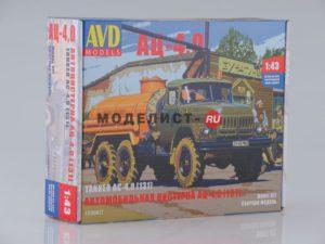 AVD_models_1056kit