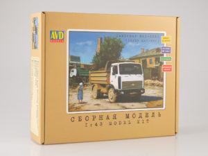 1167KIT AVD Models  МАЗ-5551
