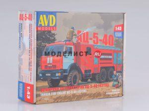 1270AVD AVD Models Сборная модель АЦ-5-40 (43118)