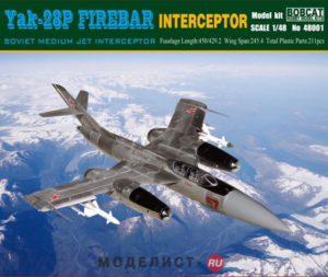"48001 BOBCAT Самолет Yakovlev Yak-28P ""Firebar"" Soviet Medium Jet Interceptor"