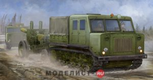 09514 Trumpeter Russian AT-S Tractor