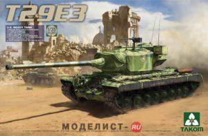 2064 Takom Танк U.S. Heavy Tank T29E3