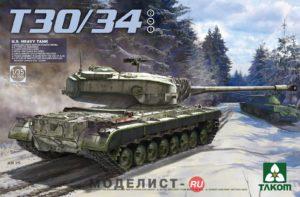 2065 Takom Танк U.S. Heavy Tank T30/34 2 in 1