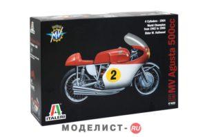 4630 ITALERI Мотоцикл MV AGUSTA 500 cc. 4 CYLINDERS - 1964