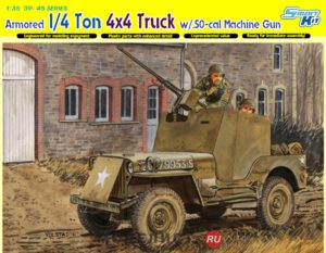6714 Dragon 1/35 Armored 1/4 Ton 4 x 4 Truck w/.50 caliber Machine Gun