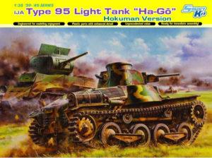 6777 Dragon 1/35 Танк IJA type 95 Ha-Go Hokuman